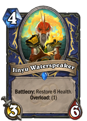 jinyu-waterspeaker