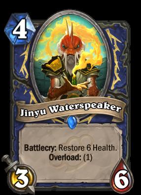 jinyu-waterspeaker