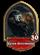 Larsmut's avatar