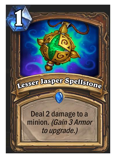 ジャスパーの小呪文石
