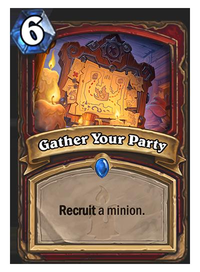 パーティを組もう