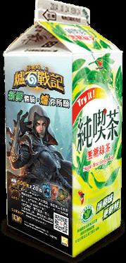 Buy Tea, Get 600 Card Packs or Khadgar - Taiwan Gets a